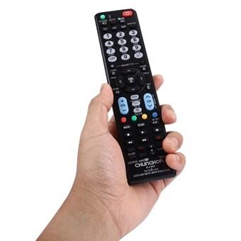 Nye Fjernbetjening til LG LED-TV / LCD TV - Universal - Køb på 24hshop.dk PX-21